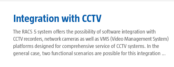 Integration with CCTV