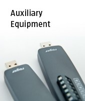 Auxiliary Equipment for Access Control